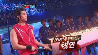 【TVPP】Taecyeon(2PM) - Extinguish A Candle Game, 투피엠 - 촛불 끄기 게임@ God Of Victory