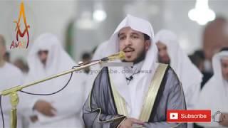 Amazing Beautiful Voice | Emotional Recitation | Surah Luqman by Sheikh Abdullah Al Mousa | AWAZ