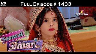 Sasural Simar Ka - 1st March 2016 - ससुराल सीमर का - Full Episode (HD)