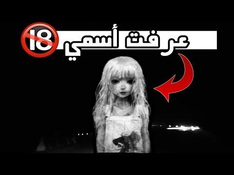 Xxx Mp4 لعبة مريم وقصتها كاملة ما راح تصدق عرفت اسمي الحقيقي 3gp Sex
