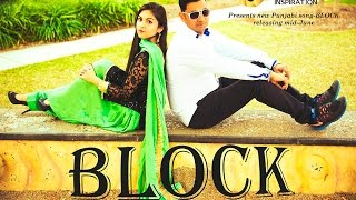 BLOCK MARTA(Full Video)| I-Jay|Latest Punjabi Song 2016/2017 | GI Media| H-Jay