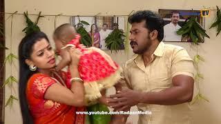 வாணி ராணி - VAANI RANI - Promo 1463