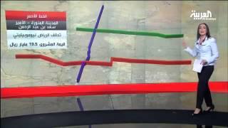 Riyadh Metro - مترو الرياض
