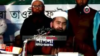 Peace tv [ dr. zakir naik] bangla peace tv [ Peace TV Stop Bangla News ]