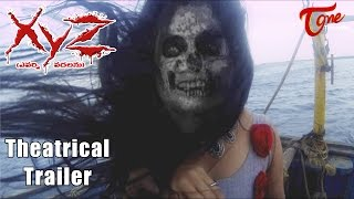 XYZ Movie Theatrical Trailer   Bobby Simha, SK Basheed