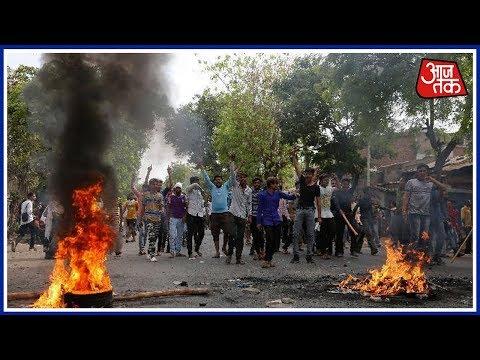 Xxx Mp4 Shatak Aajtak Bharat Bandh Turns Violent In Parts Of Bihar UP And Punjab 3gp Sex