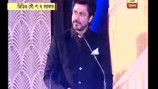 SRK's Bengali speech at the Kolkata Film Festival will leave you in Splits
