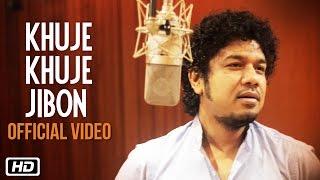 Khuje Khuje Jibon feat. PAPON | Angaraag Mahanta | Dooronir Nirola Poja  (Home, faraway)