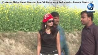 ना छेड़ गाल बिचाले Na Ched Gaal Bichale # Deepak Pal Haryanvi, Sompal, Vandna # Sanjog Movies