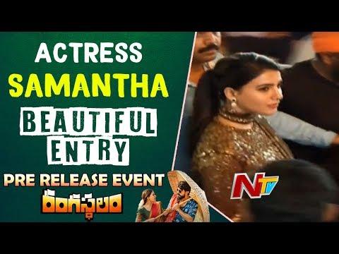 Xxx Mp4 Actress Samantha Beautiful Entry Rangasthalam Pre Release Event Ramcharan Chiranjeevi 3gp Sex