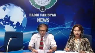 Radio Pakistan News Bulletin 08 PM  (21-09-2018)