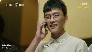 المسلسل الكوري سعادة شيطانية ح 6