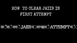 HOW TO CLEAR JAIIB ( IIBF ) EXAM IN BANKING INDUSTRY