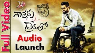 Nannaku Prematho Audio Launch    NTR, Rakul Preet, Sukumar, DSP