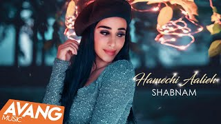 Shabnam - Hamechi Aalieh OFFICIAL VIDEO   شبنم - همه چی عاليه