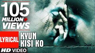 Kyun Kisi Ko Lyrical Video | Tere Naam | Udit Narayan | Salman Khan, Bhumika Chawla