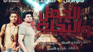 برومو مهرجان قالو الجمل طلع والنخله الجزا التاني هيكسر مصر