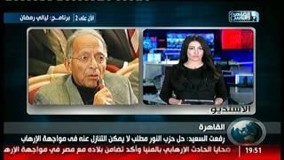 نشرة الثامنة من القاهرة والناس 28 مايو