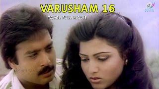 Varusham 16 - Tamil Full Movie | Karthik | Kushboo | Tamil All Time Blockbuster Movie