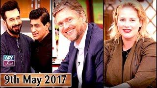 Salam Zindagi - Guest: Chef Kamilla Seidler & Danish Ambassador  - 9th May 2017