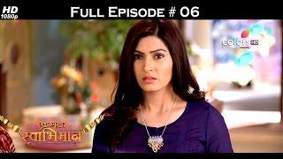 Ek Shringaar Swabhiman - 26th December 2016 - एक श्रृंगार स्वाभिमान - Full Episode (HD)