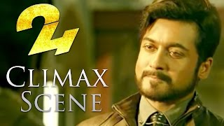 24 - Climax Scene | Suriya | Samantha | Nithya Menon | A. R. Rahman