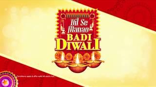 Reliance Fresh Diwali Offer TVC