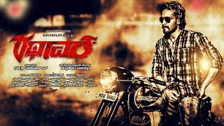 Rathavara Kannada HD New Action romantic Movie-2017 Sri Muruli, Rachita ram
