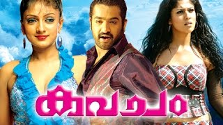 Malayalam Full Movie 2014 - Kavacham - Nayanthara,JNR.Ntr [HD]