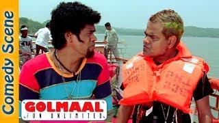 Golmaal Fun Unlimited Comedy Scenes - Ajay Devgn - Arshad Warsi #IndianComedy