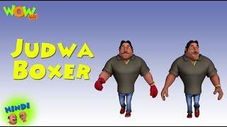 Judwa Boxer - Motu Patlu in Hindi WITH ENGLISH, SPANISH & FRENCH SUBTITLES