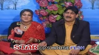 Salam Kabul Tappay - Wagma And Seth Pardesi - Pashto Regional Song With Dance