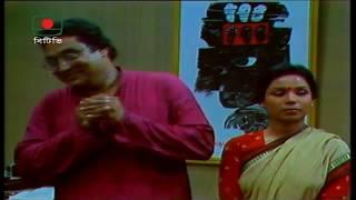 বহুব্রীহি(পর্ব-২০)। Bohubrihi EP 20