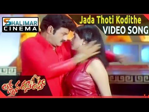 Xxx Mp4 Lakshmi Narasimha Movie Jada Thoti Kodithe Video Song Ll Bala Krishna Aasin Shalimarcinema 3gp Sex