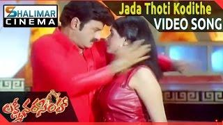 Lakshmi Narasimha Movie || Jada Thoti Kodithe Video Song ll Bala Krishna, Aasin || Shalimarcinema