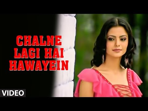 Xxx Mp4 Chalne Lagi Hai Hawayein Full Video Tere Bina Abhijeet 3gp Sex