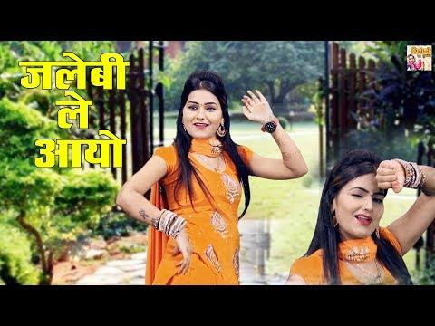 Xxx Mp4 मने मंगायो जूस जलेबी ले आयो New Shivani Dance Video 2018 Ledies Lokgeet DJ Rimix Lokgeet 3gp Sex