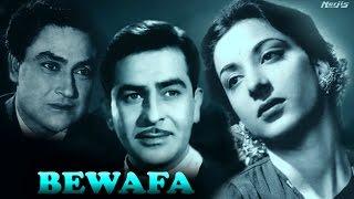Bewafa |  Romantic Classic Hindi Movie | Triangular Love  | Nargis | Raj Kapoor | Ashok Kumar | 1952
