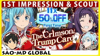 The Crimson Trump Card 1st Impression & Scout & SAO Complete Memorial (SAOMD Memory Defrag)