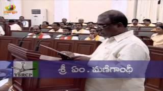 YSRCP leaders swearing in as MLAs in AP assembly full video