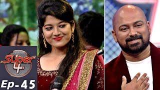 #Super4 | Ep 45 - Dev and Lakshmi mesmerises the floor! | Mazhavil Manorama