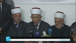 السلطات الدينية الفلسطينية في القدس تدعو للصلاة في الأقصى