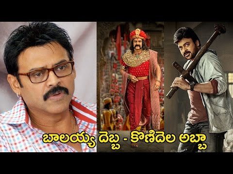 Venkatesh interesting tweets about  Gautamiputra Satakarni movie || TFC