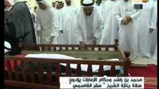 صلاة جنازة الشيخ صقر القاسمي