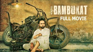 Bambukat Full Movie (HD) | Ammy Virk | Binnu Dhillon | Superhit Punjabi Movies