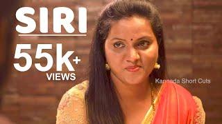Siri - New Kannada Short Film 2018
