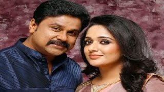 Dileep & Kavya Madhavan New Movie 2016 | 2016 Malayalam Movie Full | Full HD