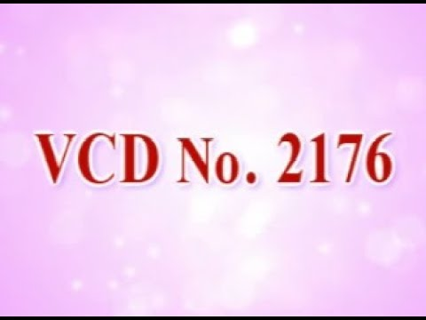 PBK Adhyatmik Advance Party Part 5 Hindi VCD 2176