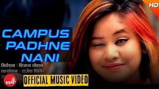 New Nepali Lok Dohori 2073 || Campus Padhne Nani - Dhan Singh KC & Purnakala BC | Ambika Music