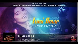 TUMI AMAR VALOBASHA BY HRIDOY KHAN AND PORSHI FULL MOVIE SONG|HRIDOY KHAN & PORSHI NEW MOVIE SONG